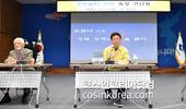 경북도, 지역경제 석학 초청 '포스트-코로나19' 경제위기 길을 묻다!