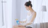 바이오더마, '세비엄 젤 무쌍'과 '건강한 클렌징 캠페인' 전개