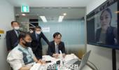 중기부, 유망소비재 기업 신북방 진출 제3차 온라인 화상 수출상담회 개최