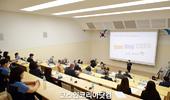 아모레퍼시픽 장애인사업장 '위드림', 직무체험 '듀오 데이' 행사 진행