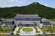 경북도, 2020년 글로벌 강소기업 13개사 최종 선정