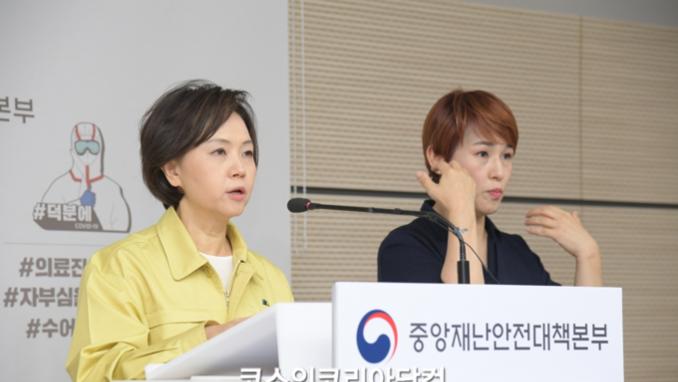 6월 1일부터 '공적 마스크 요일별 구매 5부제' 폐지