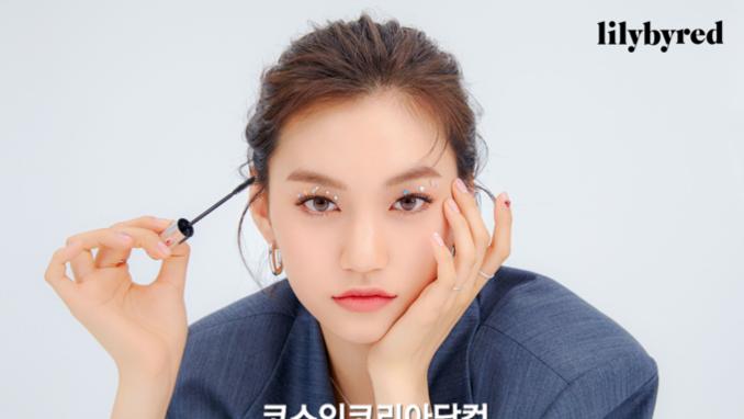 릴리바이레드, 걸그룹 위키미키 '김도연' 전속모델 발탁