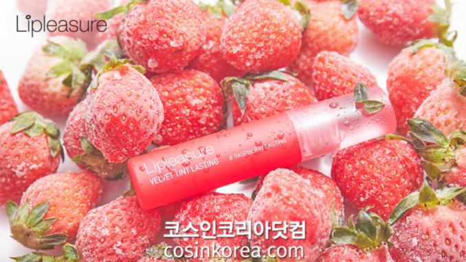 메이크힐, 20대 트렌디 브랜드 '립플레저 & 티썸', 여름 신제품 출시