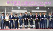 경북 '글로벌 코스메틱 비즈니스센터' 오픈 지역화장품 산업 '업그레이드'