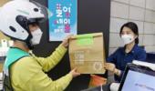 """CJ올리브영, 올해 첫 올영세일 """"온-오프라인 옴니전략 통했다"""""""