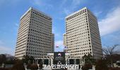 화장품 등 소공인 스마트화, '스마트공방' 시범사업 20개사 선정