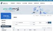 3월 시행 '맞춤형화장품판매' 영업신고 50개 업체 돌파