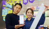 CJ올리브영, '필환경경영' 앞장 UN 선정 친환경 인증 'GRP' 우수등급 획득