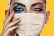 머크, '제2회 라이브 코스메틱 컨퍼런스' 개최 '화장품시장 변화' 공유