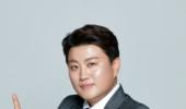 셀트리온 X 김호중, 연속 2회 완판 행진 '완판남' 등극