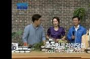 문성혁 해수부장관 출연 '동행세일' 라이브커머스 '완판'