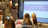 이지엔, 브랜드 공식 서포터즈 '이지에디터' 3기 발대식