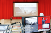 설화수 한방과학 연구센터, '인삼' 국제 학술 심포지엄 웨비나 개최