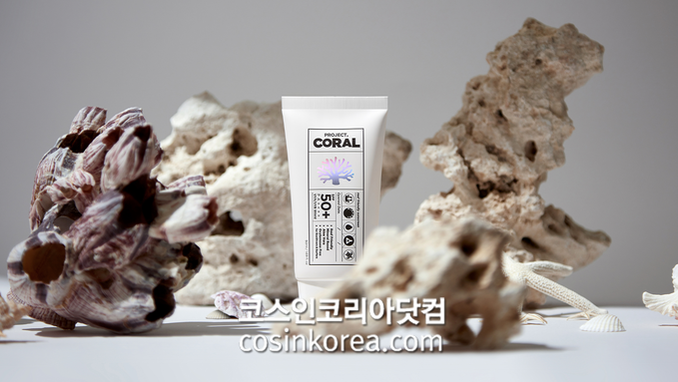 씨엘씨, 친환경 선케어 '프로젝트 코랄 어드밴스드 무기자차 선' 출시