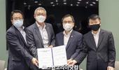 아모레퍼시픽-환경부, 고품질 투명 페트병 화장품 용기화 자발적 협약체결