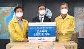 한국콜마, '코로나19' 극복 지역사회 '손소독제' 2만개 기부