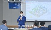 대구 성서산단, 한국판 뉴딜 '스마트그린산단' 전환된다