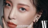 한예슬, 매혹적인 '가을 누드 메이크업' 화보 공개
