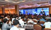 한국무역협회, '2020 신남방 비즈니스 위크' 개최