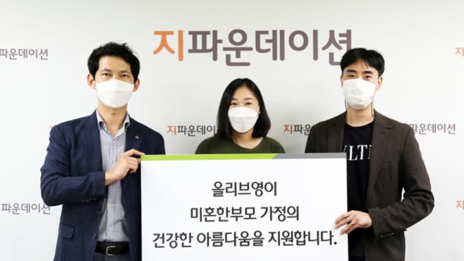 CJ올리브영, 미혼한부모 건강한 아름다움 '기프트 박스' 전달