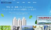 [일본 리포트] 일본 OEM 전문업체 코로나19 극복 경영전략은? (5) 에어워터졸