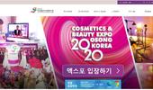 온라인 B2B 개최 '2020 오송화장품뷰티산업엑스포' 화상수출상담 866건 '빛났다'