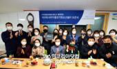아모레퍼시픽복지재단, 제주도서 공간문화개선사업 개소식