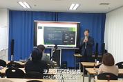 내년 1월 시행 중국 NMPA 화장품 법규, 중국 화장품기업 동향 분석 공유