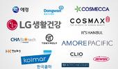 화장품 공개기업 , '코로나19' 충격 3분기 마이너스성장 '지속'