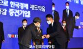 한국콜마 한상근 소장, 산업통상자원부장관 표창 수상