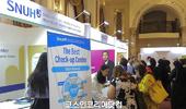'2020 대한민국 우수상품전' 두바이 온-오프라인 연다