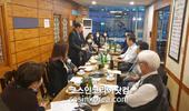 한국뷰티산업무역협회(KOBITA), 이홍기 명예회장 자문단장 추대