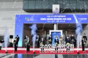 한국무역협회, 역대 최대 규모 '빅바이어 화상 수출상담회' 개최