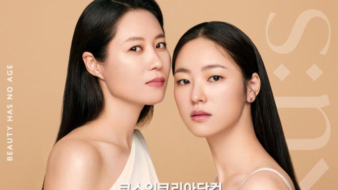 쿠스, '문소리X전여빈' 브랜드 뮤즈 발탁, 첫 캠페인 'Beauty Has No Age' 전개