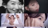 LG전자, 신민아와 LG 프라엘 '아이케어' 디지털 광고 공개