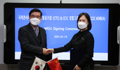 중국검험인증그룹코리아(CCIC KOREA), 중소기업 대중국 수출 촉진 '앞장'