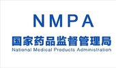 [중국 리포트] 중국 NMPA, '화장품 허가등록 관리방법' 5월 1일부터 시행