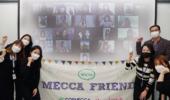 코스메카코리아, 메카프렌즈 12기 온라인 발대식