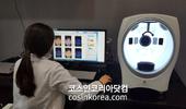KTR-충북도-청주시, '화장품바이오연구소' 설립한다