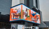 설화문화전 '창, 전통과 현대의 중첩' 두번째 전시 공개