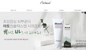 자이글, '피엘메드' 인수 화장품사업 확대