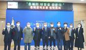 충북경제포럼, '충북 내일을 꿈꾼다' 원탁회의 개최