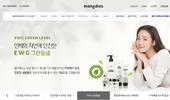아기화장품 브랜드평판 1월 빅데이터 분석결과 1위 '몽디에스' 차지