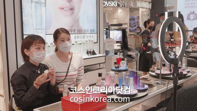 중국, 온라인소비 주도 Z세대 디지털 마케팅으로 잡아야