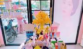 [베트남 리포트] 화장품전문점 '프린세스 하우스99', 뷰티명소 자리매김