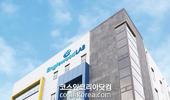 코스메카코리아, 잉글우드랩 제2공장 매각 '부채상환' 나섰다