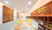 [모집] 아모레퍼시픽복지재단, '2021년 공간문화개선사업' 공모 접수