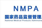[중국 리포트] 중국 NMPA, 탈모, 미백화장품 등 7개 시험방법 발표
