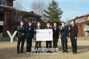 한국유방건강재단, 용산공원조성추진기획단과 업무협약 체결